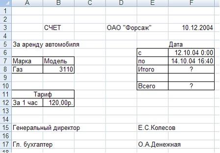 Точное Московское время - Точное время в Москве и дата